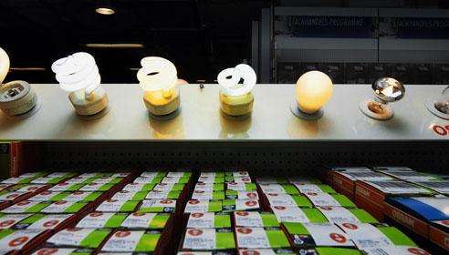 Punktsieg f r led lampen meine stadtwerke stadtwerke for Lampen und leuchten bochum